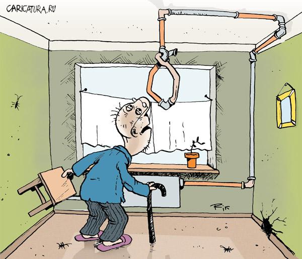Картинки по запросу карикатура рост тарифов ЖКХ
