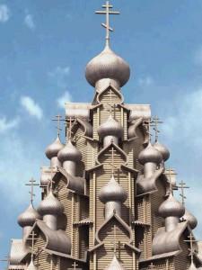 тарифы церкви храмы религиозные организации