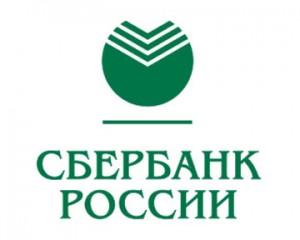 Сбербанк России тарифы карты платинум Platinum