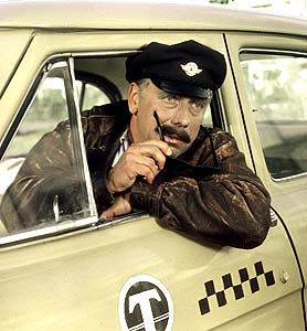 такси тарифы заказ машины