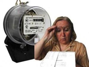 Тарифы на электроэнергию для населения Московской области (МО) с 1 июля 2012 года
