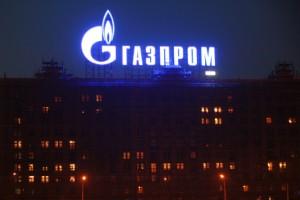 Газпром, РЖД, Транснефть