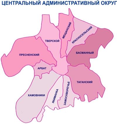 Москва - Районные отделы жилищных субсидий - Центральный административный округ (ЦАО)