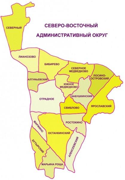 Москва - Районные отделы жилищных субсидий - Северо-Восточный административный округ (СВАО)