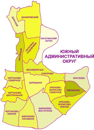 Москва - Районные отделы жилищных субсидий - Южный административный округ (ЮАО)