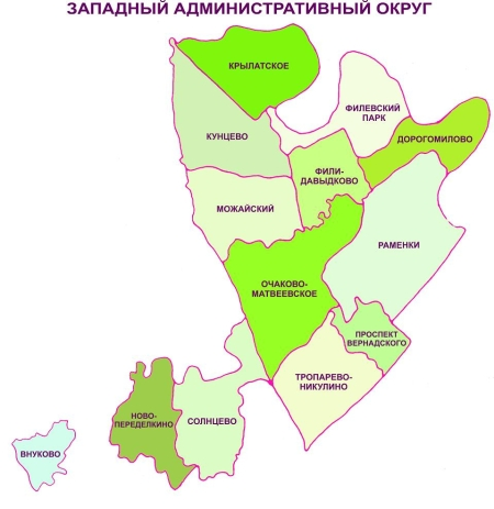 Москва - Районные отделы жилищных субсидий - Западный административный округ (ЗАО)