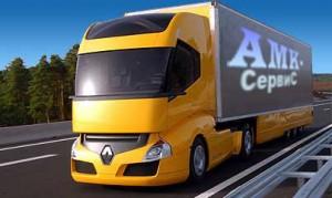грузоперевозки, грузовой транспорт, «АМК-СЕРВИС»