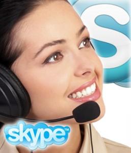 Skype, тарифы Skype