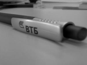 ВТБ: новые льготные программы