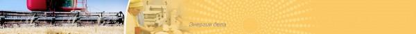 Перечень документов для заключения договора электроснабжения Пермэнергосбыт для физических лиц, Пермский край