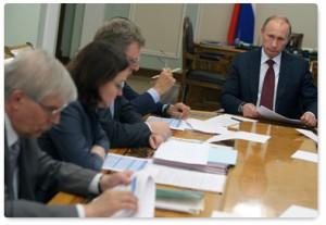 putin_tarif_2011-2012_newtariffs.ru.
