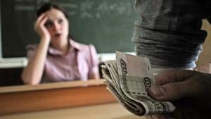 Платное образование в школах с 2011 года