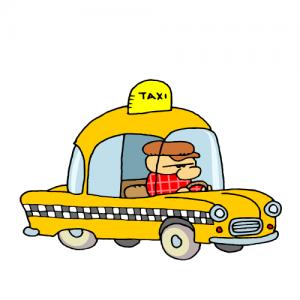 такси, тарифы на такси
