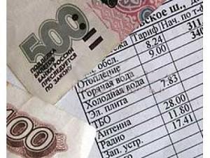 Жители Мурманской области за коммунальные услуги будут платить больше