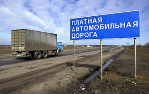 Тариф за проезд 1 км трассы Москва - Петербург