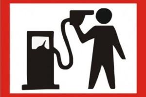 Москвичей пугают дефицитом бензина