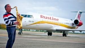 Специальные предложения Авиакомпания РусЛайн - Билеты от 100 рублей