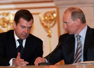 Медведев и Путин поручили единороссам контролировать рост тарифов ЖКХ
