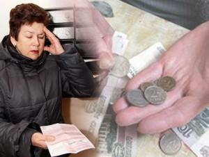 В РФ цены на коммунальные услуги выросли на 5,6%