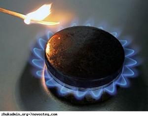 МВФ требует от Украины повысить цены на газ и тепло