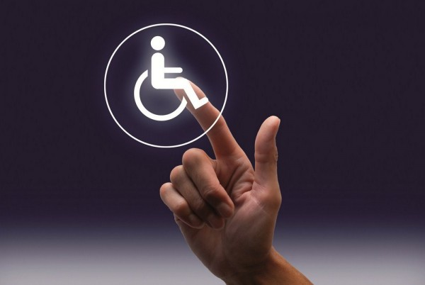 Ежемесячная денежная выплата для детей - инвалидов и инвалидов с детства