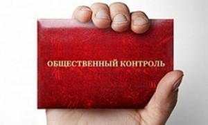 Необоснованного роста тарифов ЖКХ в Липецкой области не будет