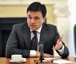 В Московской области ограничат рост тарифов