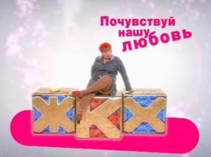 Кто из россиян имеет право на льготы, субсидии, компенсации и скидки по оплате ЖКХ?