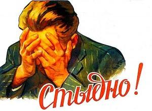 УК Саратовской области выудили у жильцов 49 млн.рублей