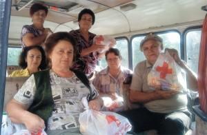 Муниципальная программа «Социальная поддержка граждан» на 2014-2020 годы» для жителей Хабаровска