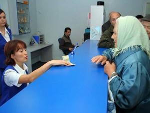 Новая схема компенсаций за коммунальные услуги для жителей Новосибирской области