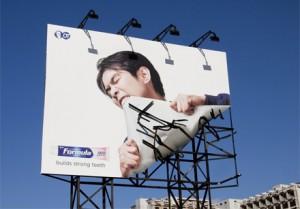 В Киеве дорожает наружная реклама