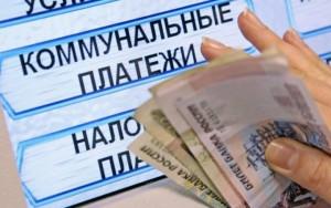 Какими будут тарифы и расценки на проезд в Москве с января 2014 года?