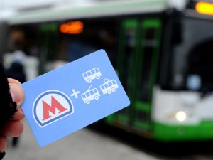 Стоимость билетов на общественный транспорт в Москве с 1 января 2014 года