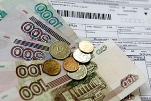 Население Липецкой области больше трети от объема всех платных услуг платят за услуги ЖКХ