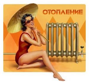 До конца года стоимость тепловой энергии для жителей Севастополя не изменится