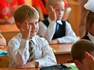 Уроки ЖКХ в школах Подмосковья