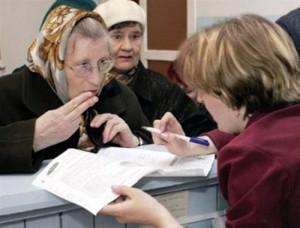 С октября 2014 года оформить субсидию в Украине будет проще