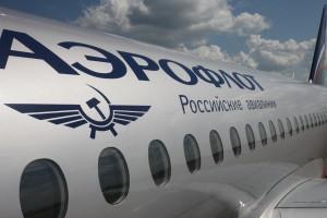 Льготные тарифы на рейсы Аэрофлота на Дальний Восток