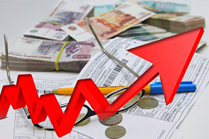 Оплата за коммуналку с 1 ноября в Москве