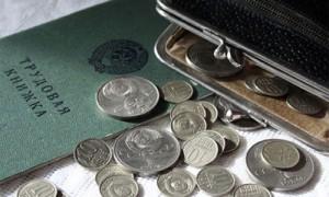 Особенности получения льгот и пособий по безработице в Крыму и Севастополе