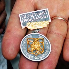 Почетные граждане Калининграда лишены 50% льготы на услуги ЖКХ