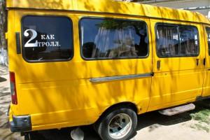 В Махачкале выросли тарифы на проезд