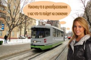 На сколько подорожает столичный транспорт с 1 февраля
