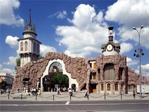 С 1 февраля посетители Московского Зоопарка смогут посетить все выставки по единому билету