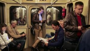 Жители столицы смогут оплатить коммуналку в метро