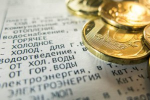 С осени 2015 года в Подмосковье начнет действовать единая система расчета за услуги ЖКХ