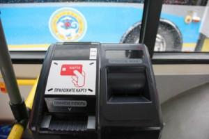 В Челябинских маршрутках появятся безналичные терминалы