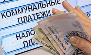 Москва поднимает тарифы!
