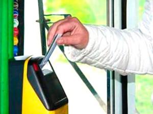 С 1 сентября в общественном транспорте Курска будет действовать автоматизированная система оплаты проезда